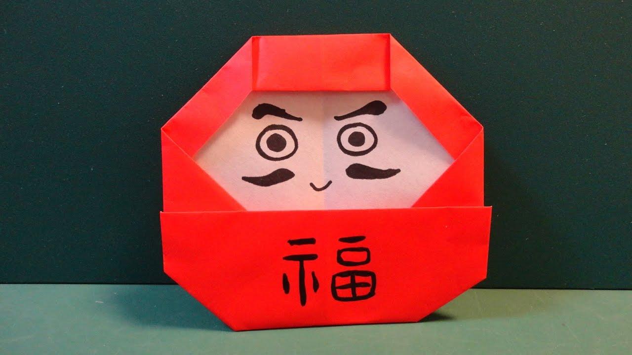 折り紙 ねずみ だるま